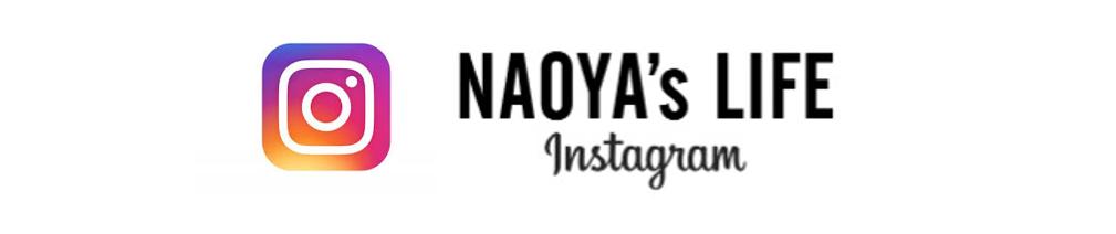 NAOYA's LIFE